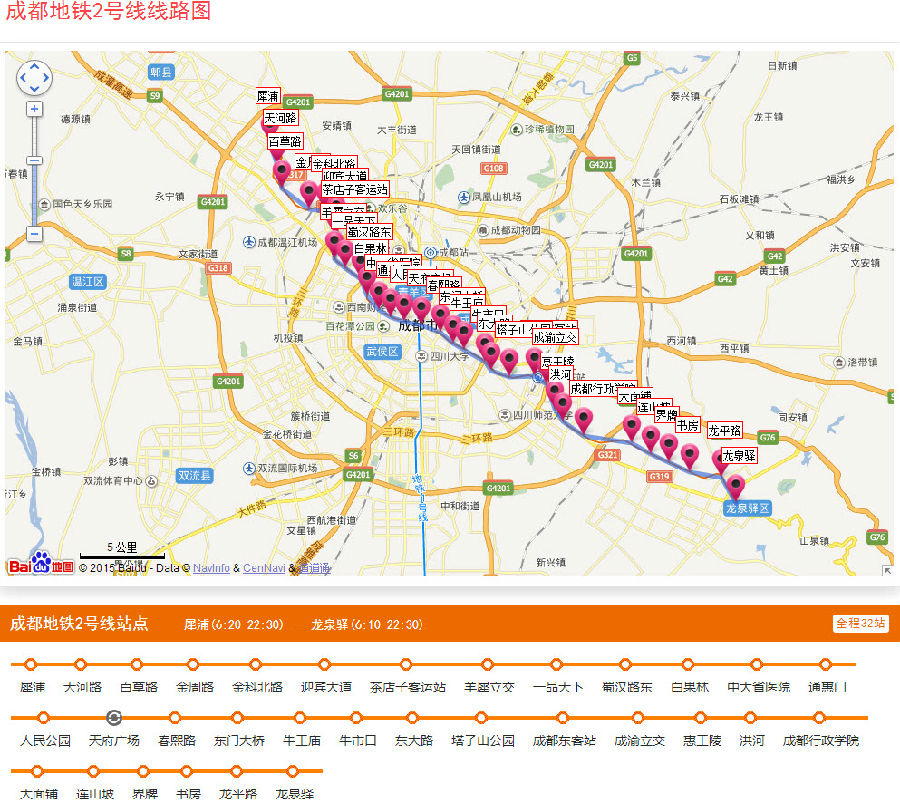 成都地铁线路图规划 成都2016版地铁线路图下载高清版图片