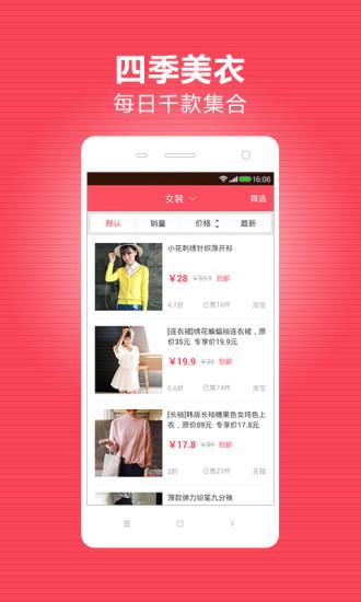 环球购物app下载