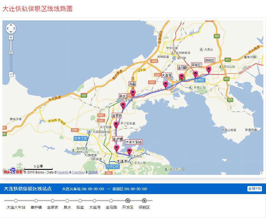 大连地铁线路图规划 大连2016版地铁线路图下载高清版图片