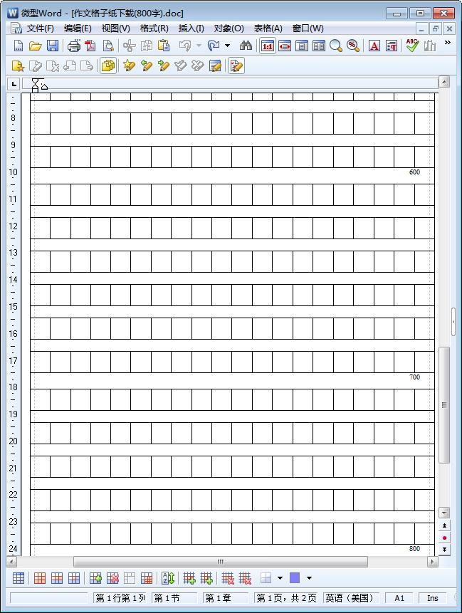 作文格子纸模板(800字) word免费版图片
