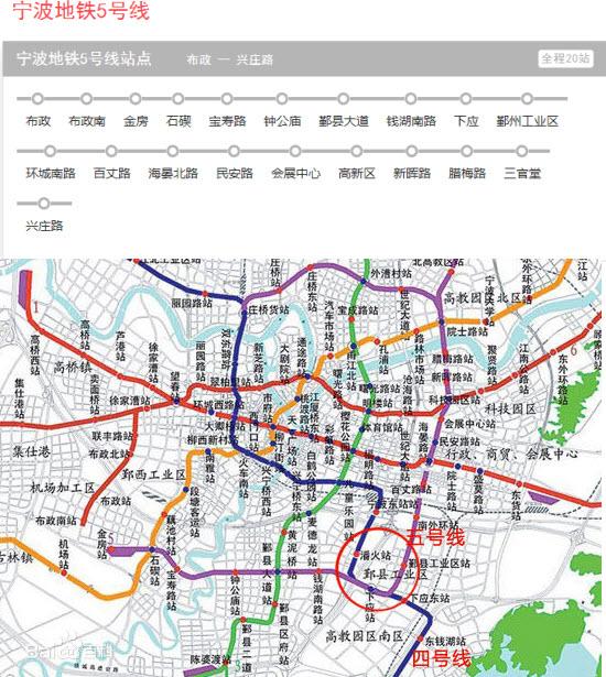 宁波地铁线路图规划 宁波地铁5号线规划图下载2016最新版图片