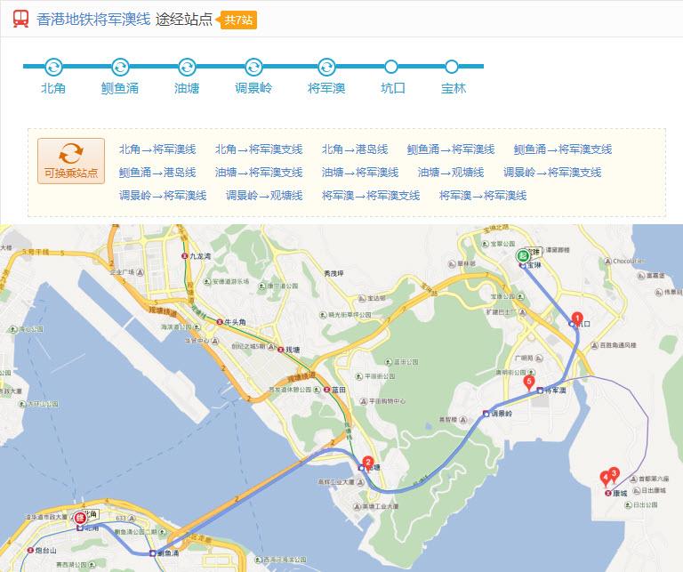 香港地铁线路图规划 香港2016版地铁线路图下载高清版图片