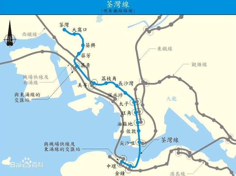 香港地铁线路图规划 香港地铁荃湾线线路图下载2016最新版图片