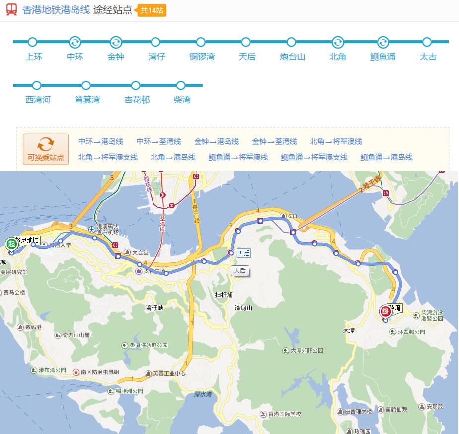 香港地铁线路图规划 香港地铁港岛线线路图下载2016最新版图片