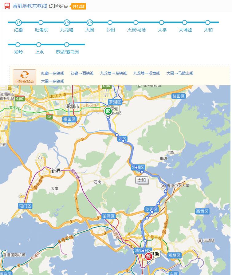 香港地铁线路图规划 香港地铁东铁线线路图下载2016最新版图片