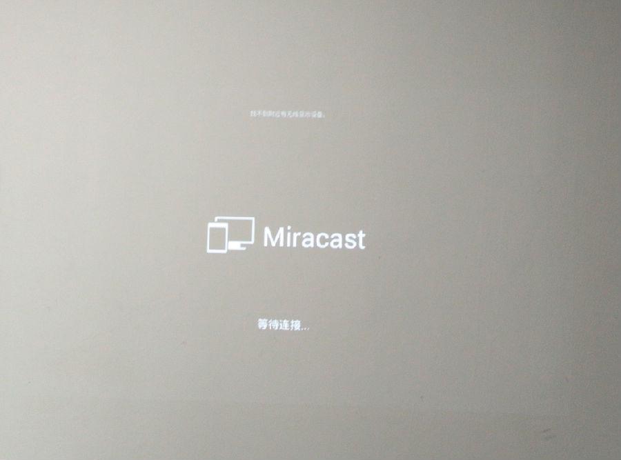 360手机如何开启Miracast 安卓手机打开投射屏幕