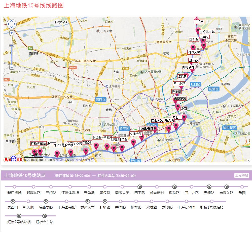 南京地铁10号线二期   2015_上海地铁线路规划图 上海地铁10号线线路图下载2016高清版_西西 ...