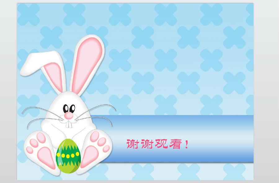 绘画小兔教学步骤图