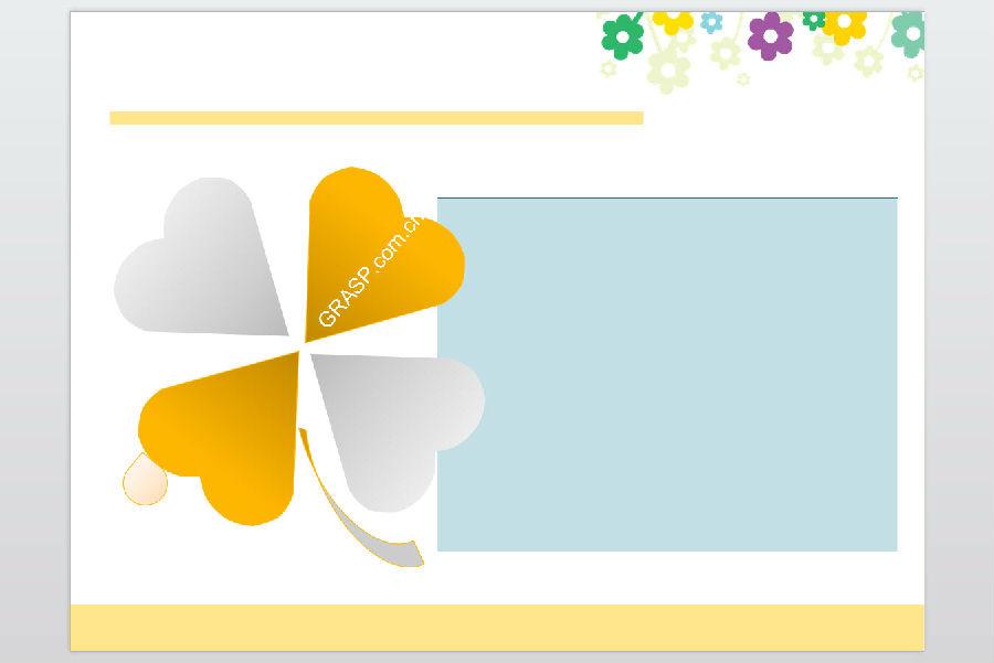 可爱的卡通小花背景ppt模板下载