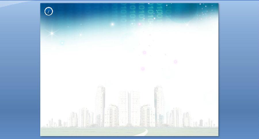 城市楼盘ppt模板