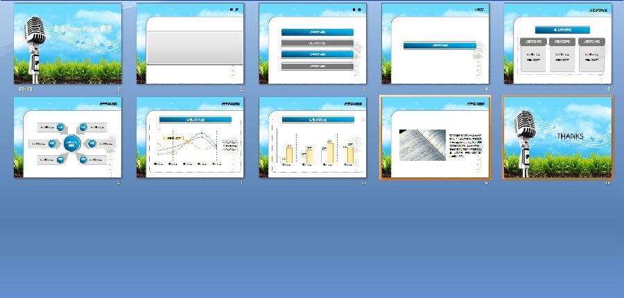 动态麦克风音符背景音乐PPT模板下载 这是一份动态麦克风音符背景音