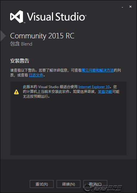 ie10 中文 版