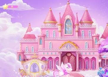 粉色壁纸聊天背景图