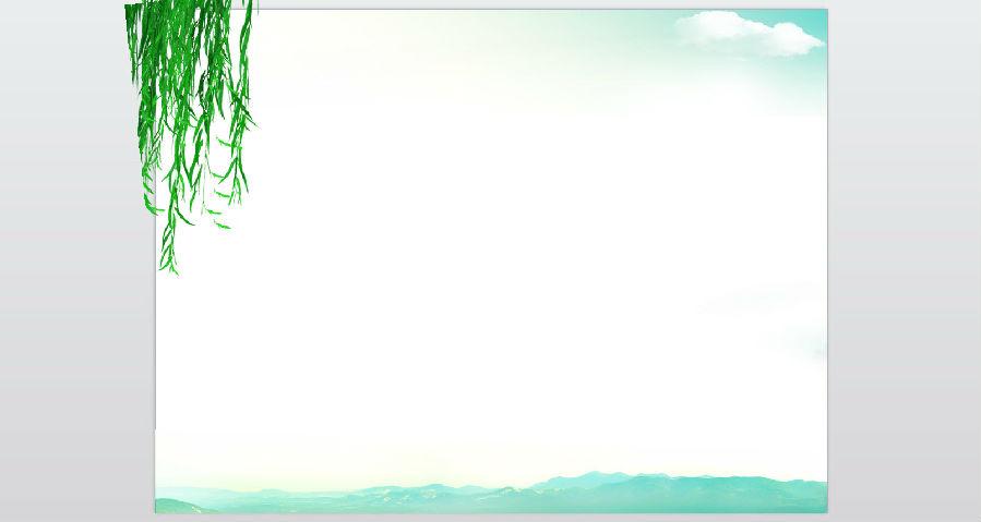 画意的动态自然风光PPT模板下载