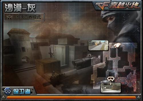 迅游CF专用网游加速器 免费下载