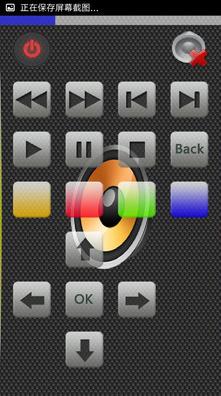 mremote电视遥控器|最新遥控器app下载1.2安卓版