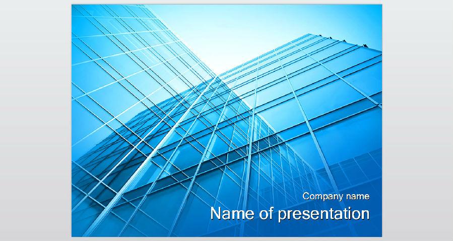 高楼大厦背景商务ppt模板
