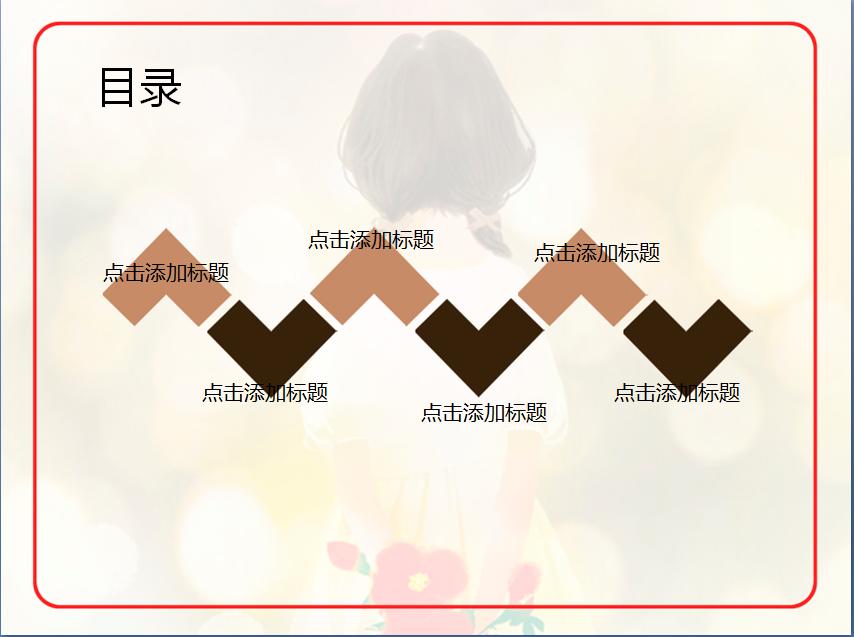 首页 ppt模板 ppt学生模板 → 卡通女孩唯美ppt模板   本模板是由西西