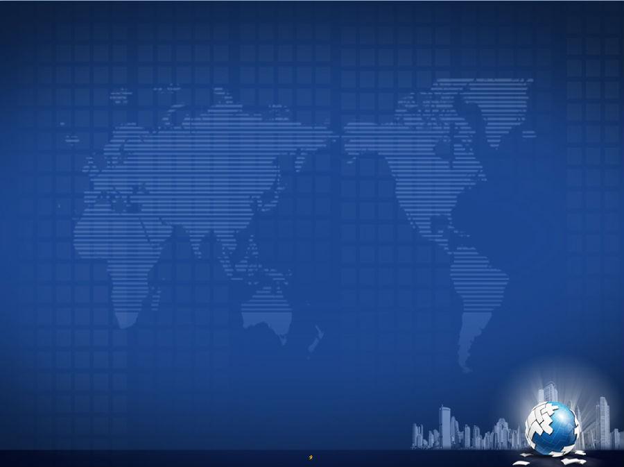 城市地球背景ppt模板,该ppt以深蓝色为主色调,沉稳大气,以地球和城市