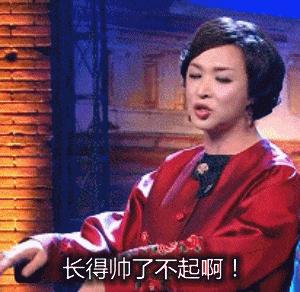 金星老师完美手势_金星完美 - www.qiqidown.com