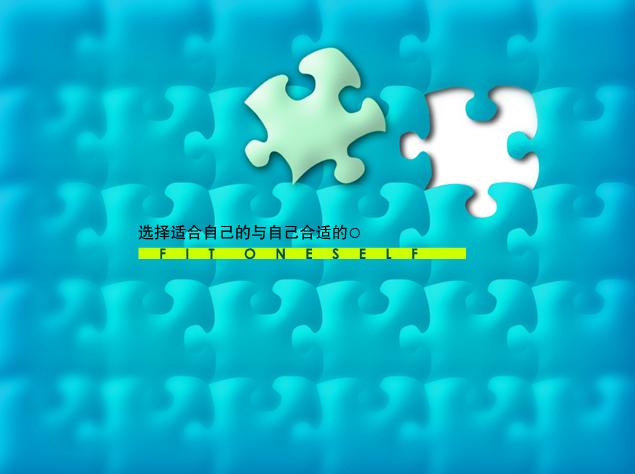 拼图背景英文自我介绍ppt模板图片