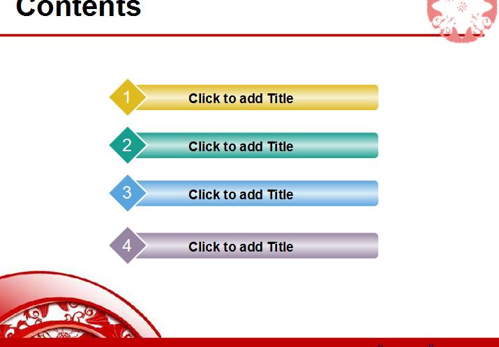 中国红古典元素主题PPT模板下载