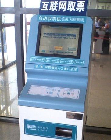 网火车票身份�_火车票查询预定 票达人app下载1.2.1安卓版_西西软件下载