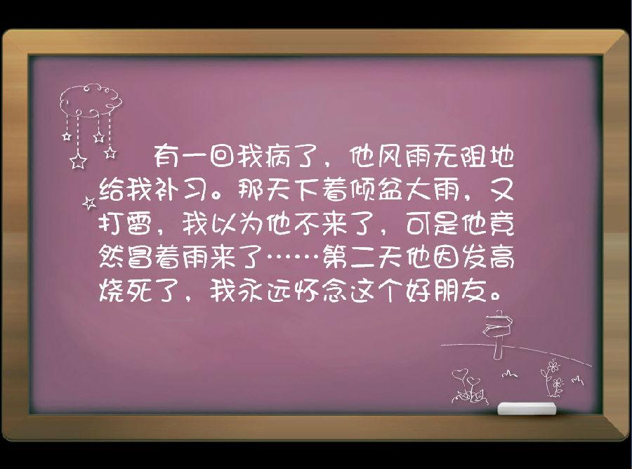 首页 ppt模板 学生模板 → 小学生演讲ppt模板   在小学时,老师总会
