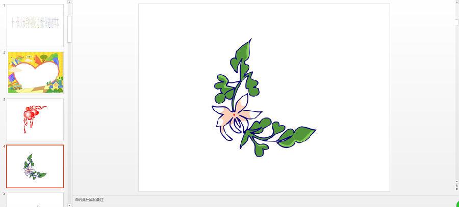 十一国庆节手抄报花边设计图题材样本下载