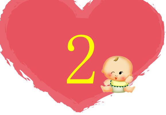 爱心婴儿床头卡PPT模板下载