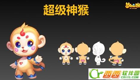 梦幻西游手游超级神猴怎么获得 神兽超级神猴介绍