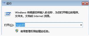 Windows找不到文件helpctr.exe是什么原因_windows文件helpctr.exe失踪解决办法