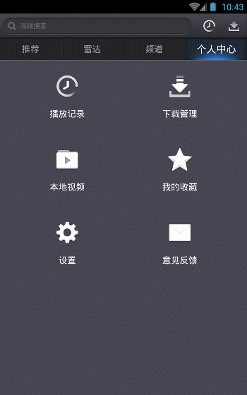 色色影音资源分享 色色影音app下载地址_西西软件 ...