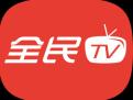 全民tv电脑版