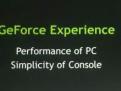 英伟达显卡驱动更新器(NVIDIA GeForce Experience)