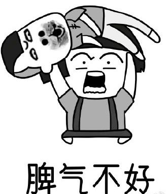 手机qq2011下载安装_现在的我搞笑表情包|现在的我表情包下载【表情包】_西西软件下载