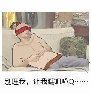 首页 图形图像 图片素材 → 葛优躺沙发英雄联盟版 【高清无水印版】
