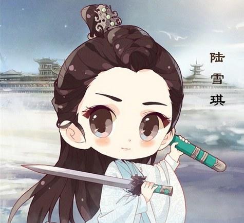 诛仙青云志q版表情包