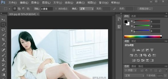 Adobe Photoshop CS6(ps cs6破解版下载)