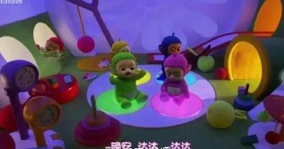 天线宝宝儿子表情包 小天线宝宝图片下载高清无水印版图片