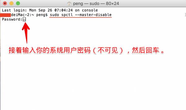 Mac允许所有来源设置,为什么没有任何来源选项?9913 作者:52悟研 帖子ID:3749 Mac允许来源,允许来源开启,