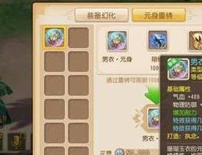 梦幻西游手游武器打造攻略 百级武器怎么打造
