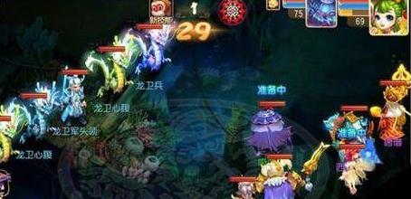 梦幻西游手游龙卫军头领通关阵容推荐[图]图片1