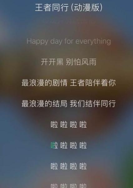 王者荣耀s9登陆背景音乐分享 s9新版本登陆音乐bgm地址图片