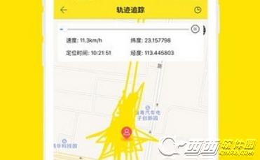 安全在线app下载 安全在线官方app下载V1.0.0