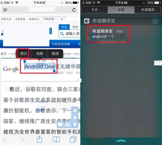 有道翻译官怎么使用拷贝翻译 拷贝翻译使用方法