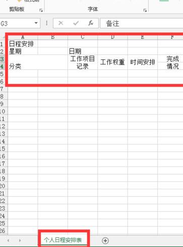 亚洲色图网站是多少?,色图网站是多少,亚洲色图的网站是多少