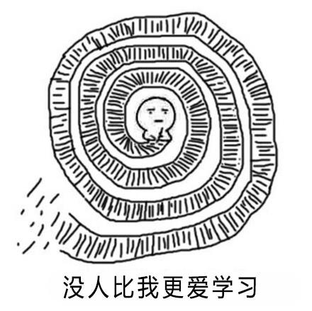 歪歪头像图片_学习使我快乐表情图片|超爱学习表情包【最新完整版】下载_西西 ...