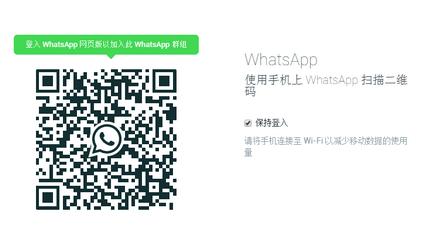 电脑桌面图案下载_WhatsApp电脑版官方下载|WhatsApp桌面版下载v0.2.3572 官方正式版_西西 ...