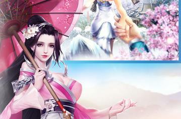 天外飞仙游戏苹果版 IOS天外飞仙游戏官网版下载v1.1.5